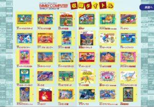 game list