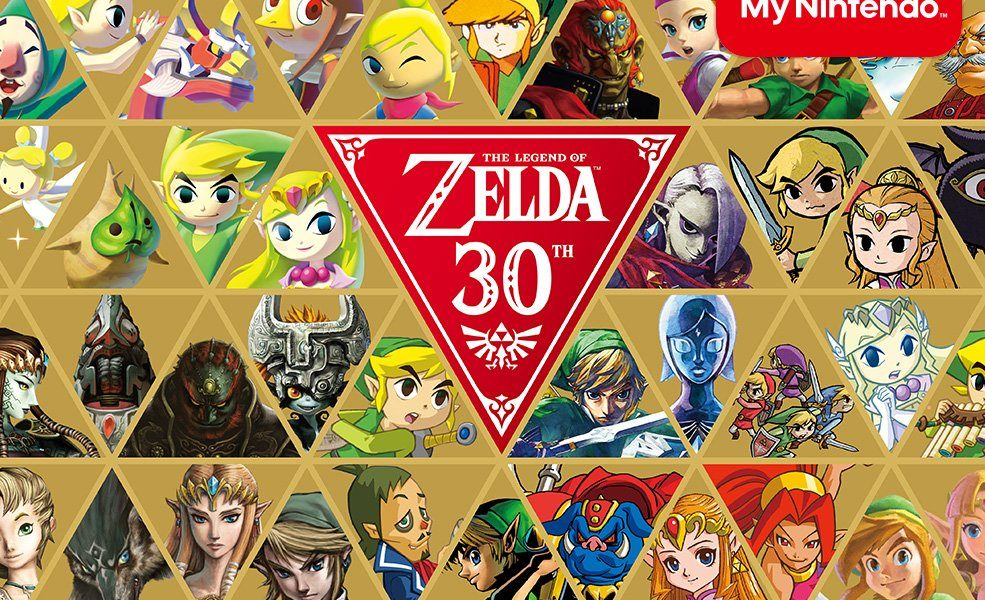 My Nintendo Celebrates Zeldas 30th Anniversary With New Rewards