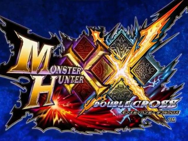 Monster Hunter XX Big Logo Background