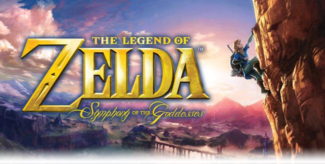 The Legend of Zelda Symphony of the Goddesses Tour 2017