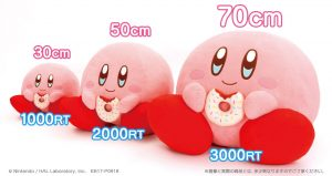 Kirby Plush Doll Size Chart