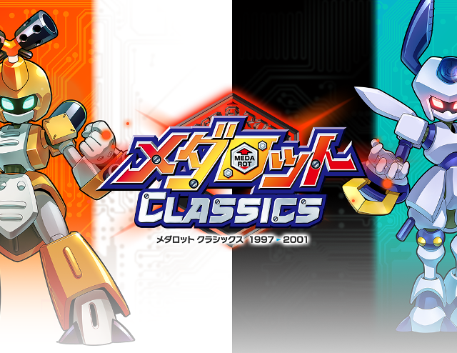 Medabots Collection Trailer details