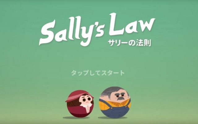 Sally's Law announced for Nintendo Switch