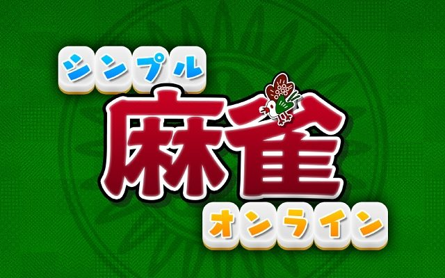 Simple Mahjong Online Announced for Nintendo Switch