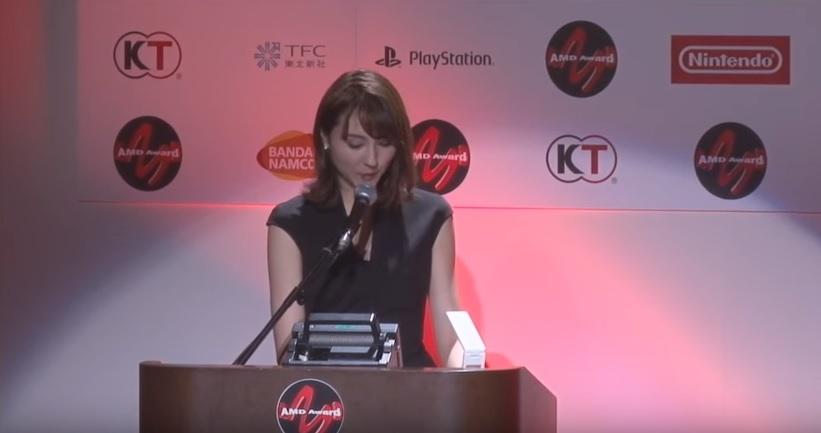 AMD Awards Ceremony