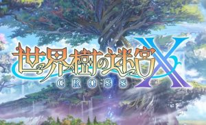 Etrian Odyssey X announced for 3DS