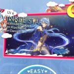 MUSYNX, Nintendo Switch Screenshot