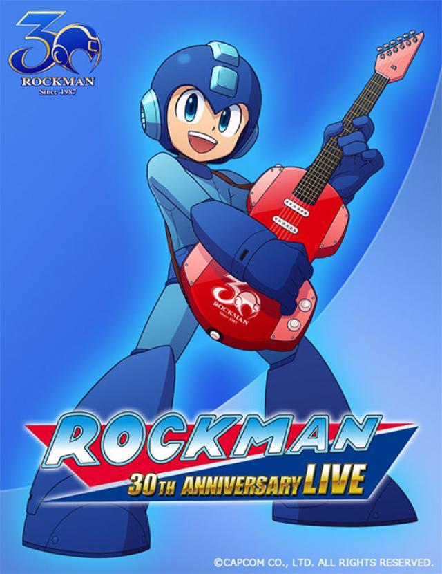 Mega Man Anniversary Concert - 30th Anniversary - Rockman