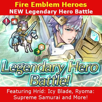 Fire Embelm Heroes Legendary Hero Battle 11/28/18
